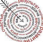 Работа через интернет в Орифлейм - наши цели