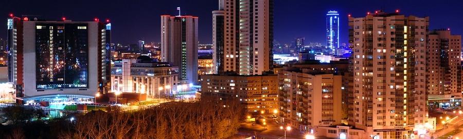 Орифлейм Екатеринбург