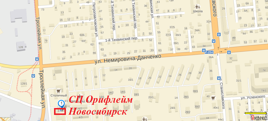 Орифлейм Новосибирск на карте Яндекс