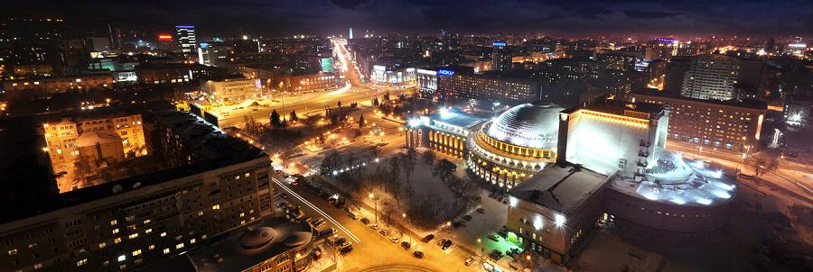 Орифлейм Новосибирск