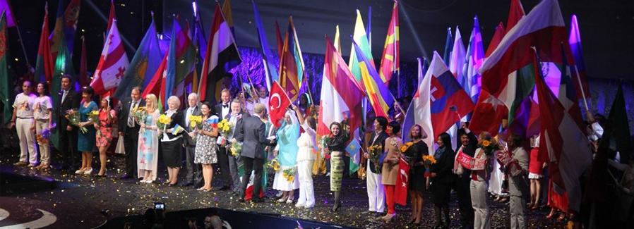 Орифлейм конференция