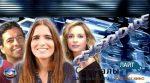 Сериал знаменитость бразилия – Сериал знаменитость бразилия смотреть | Лучшие российские и зарубежные сериалы онлайн