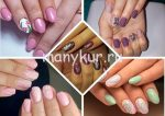 Дизайн ногтей разноцветный – Дизайн ногтей 2019 — 188 фото новинок