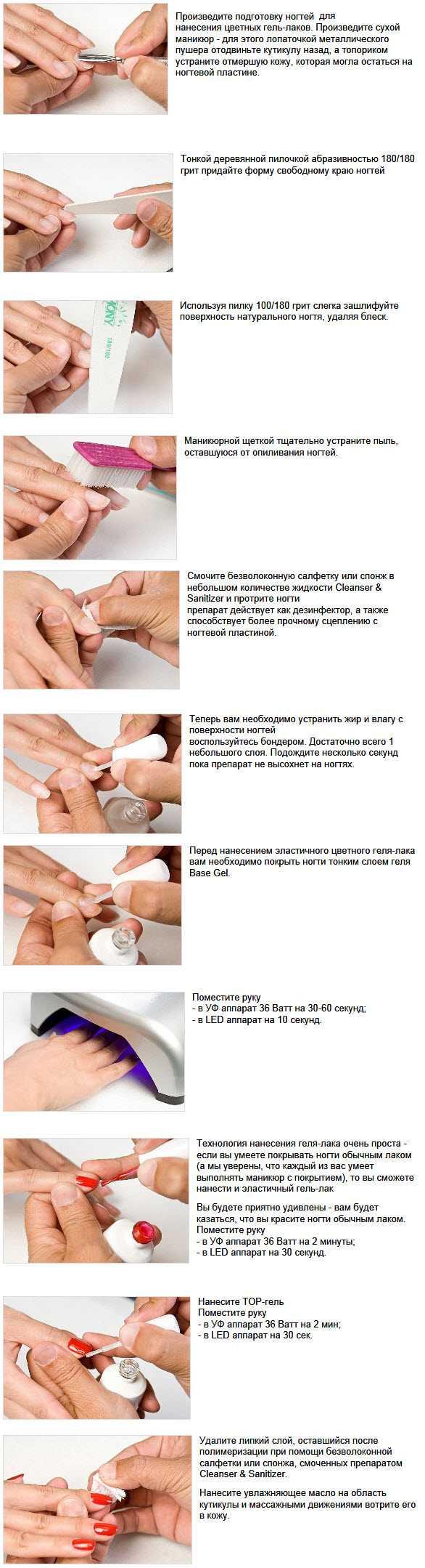 Дизайн Маникюра На Короткие Ногти Френч