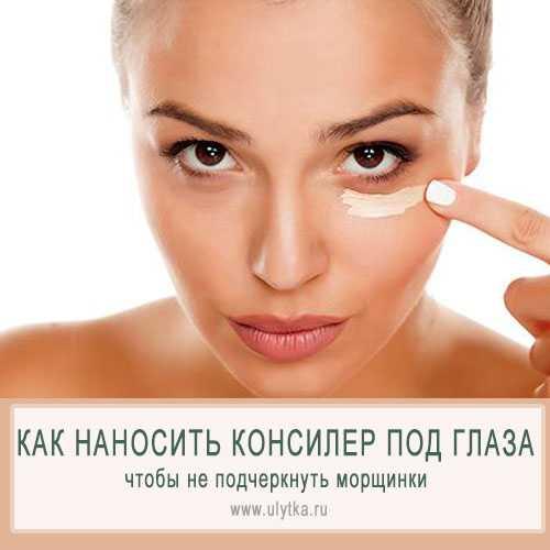 Первые морщины под глазами : что делать, как избавиться Doctor Eskin